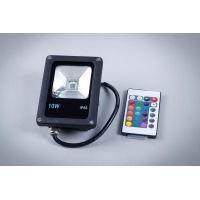 Naświetlacz LED 10W Economy IP65 RGB