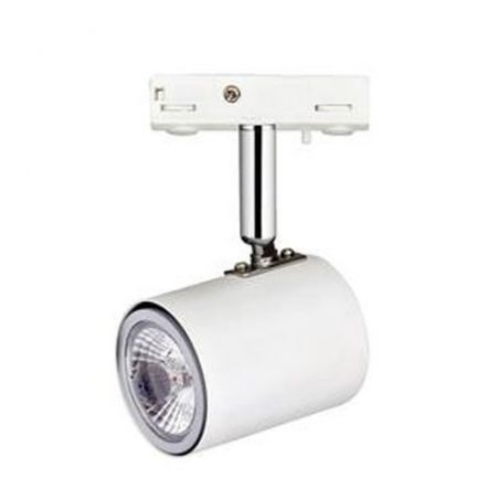 Reflektor 1pł TRACK LED 105810 Markslojd 1x20W/MR16 230V 7x10 cm - NEGOCJUJ CENĘ!