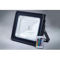 Naświetlacz LED 50W IP65 RGB Professional z pilotem