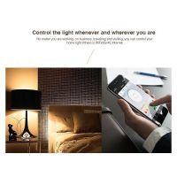 Mi.Light router WiFi do sterowania telefonem   tabletem IBOX1 light