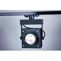 Reflektor szynowy  LED Track Light czarny 20W